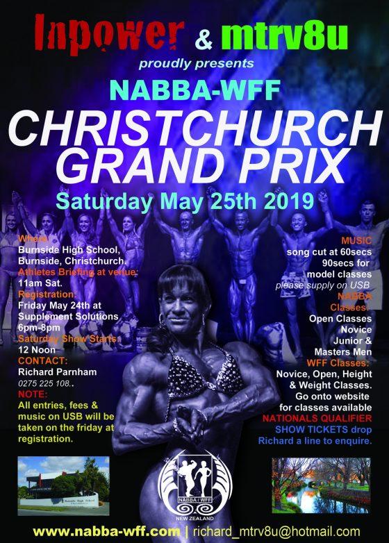 CHCH Grand Prix 2019